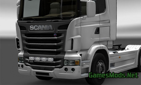 Additional Scania lights