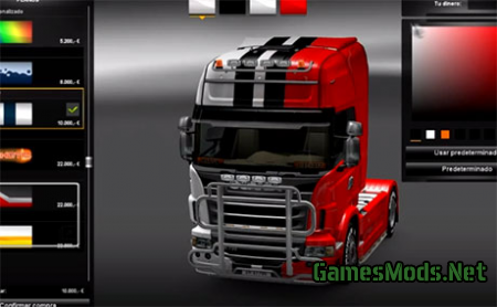 Three colors skin for Scania