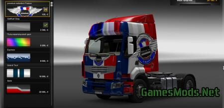 SKIN RENAULT PREMIUM SELECTION FRANCE
