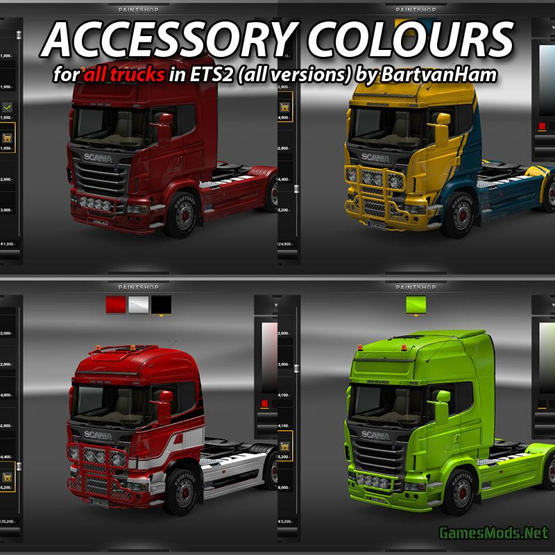 Accessories colours » GamesMods net - FS19, FS17, ETS 2 mods