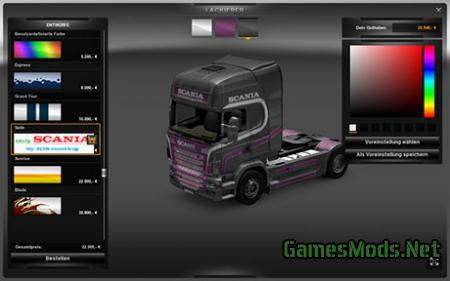 Scania Colorable Paintjob