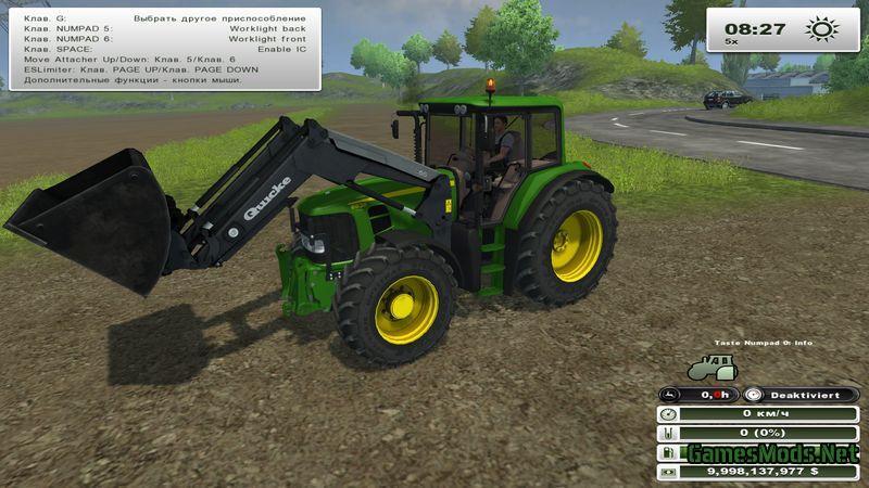 John Deere 6630 P v1.1 » GamesMods.net - FS17, CNC, FS15, ETS 2 mods