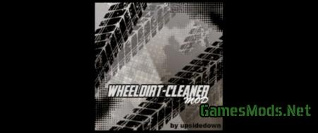 wheelDirtCleaner v 1.0