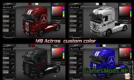 MB Actros custom color v 1.8.2.5