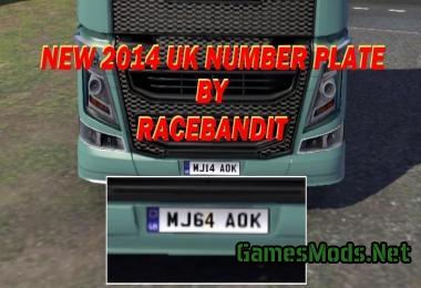 UK LATEST REGISTRATION NUMBER PLATE