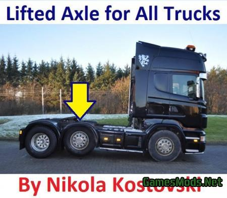 LIFTED AXLE FOR ALL TRUCKS