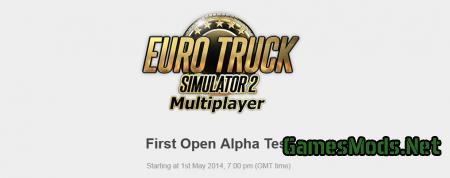 ETS2MP - Open Alpha on 1st May