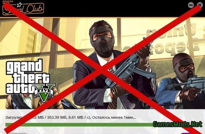Script hook v 1 0 335 1 download   Grand Theft Auto V  2019