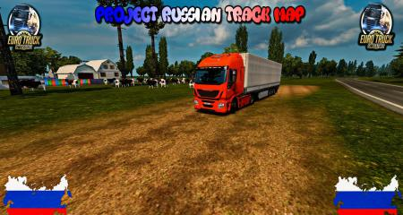 Project Russian Track Map v1.1.2