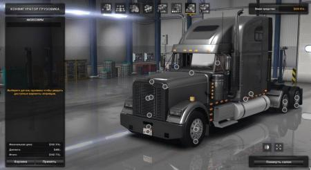 FREIGHTLINER THE CLASSIC THE XL V3.0