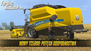 New Holland TC4.90 (FS13)