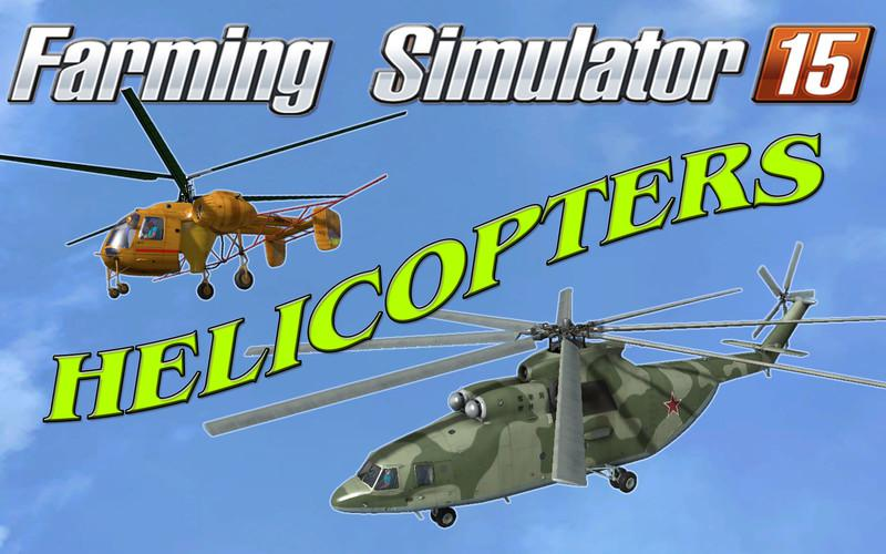 helicopters V 1.0 » GamesMods.net - FS17, CNC, FS15, ETS 2 mods on