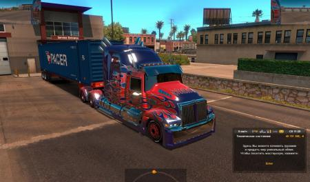 Wester Star 5700 Optimus Prime for ATS version 1.3.хх