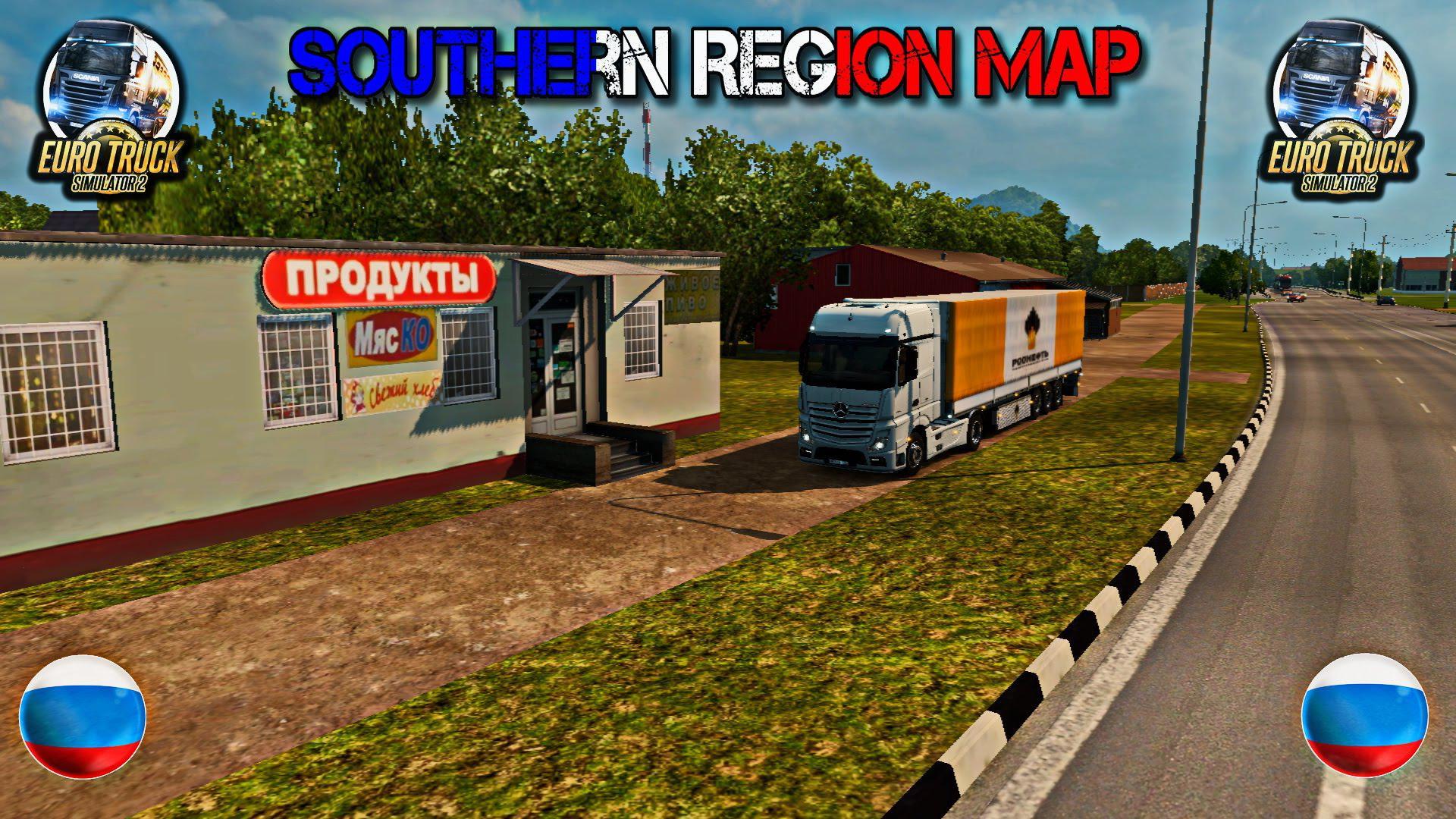 SOUTHERN GamesModsnet FS CNC FS ETS Mods - Southern norway map fs15