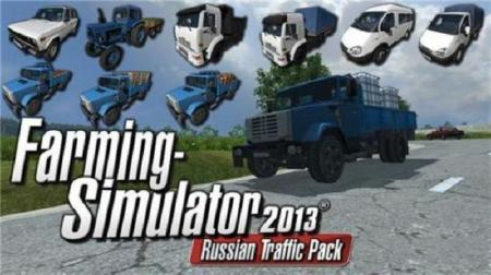 Russian Traffic Pack v2