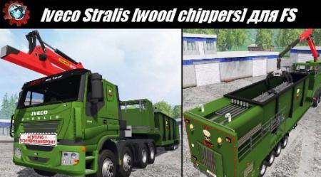 Iveco Stralis (wood chippers) v1.1