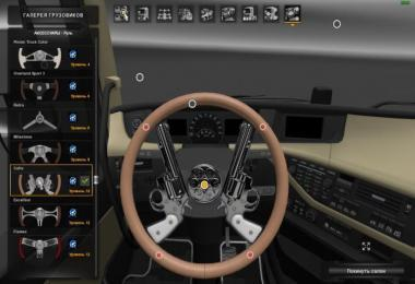 STEERING CONTROL CREATIONS PACK DLC FOR ETS2