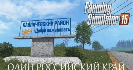 One Russian region v 1.09