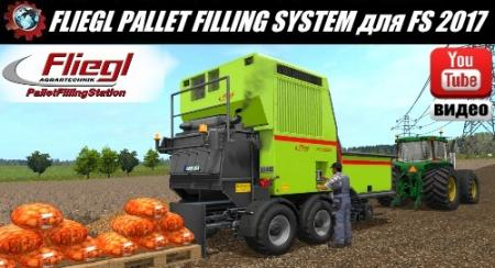 Fliegl PFS 16000 (PalletFillingStation) + Palettenverkaufsstelle 1.0.0.5
