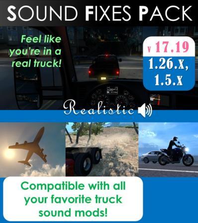Sound Fixes Pack v 17.19