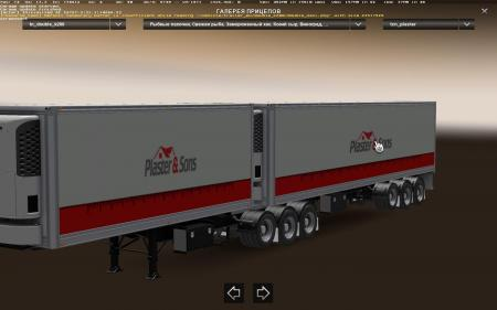 Double Trailers (1.27)