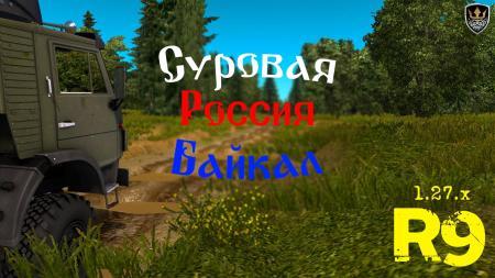 Harsh Russia Baikal R9 (1.27.x)