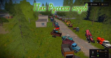 Pak Russian mods