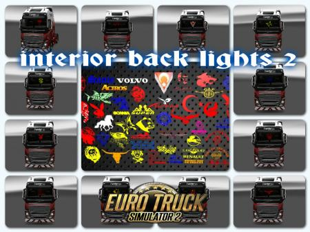 Back Lights v 2.0 1.27