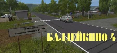 BALDEYKINO 4 edit