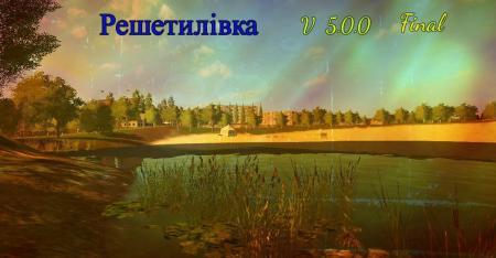 RESHETILOVKA V5.0.0 FINAL