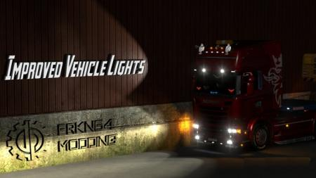 Improved Vehicle Lights: Normal Version v 2.2