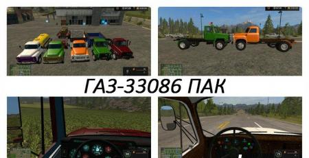 GAZ-33086 Pak