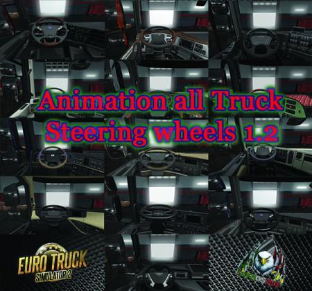 Animation all Truck Steering Wheels 1.2