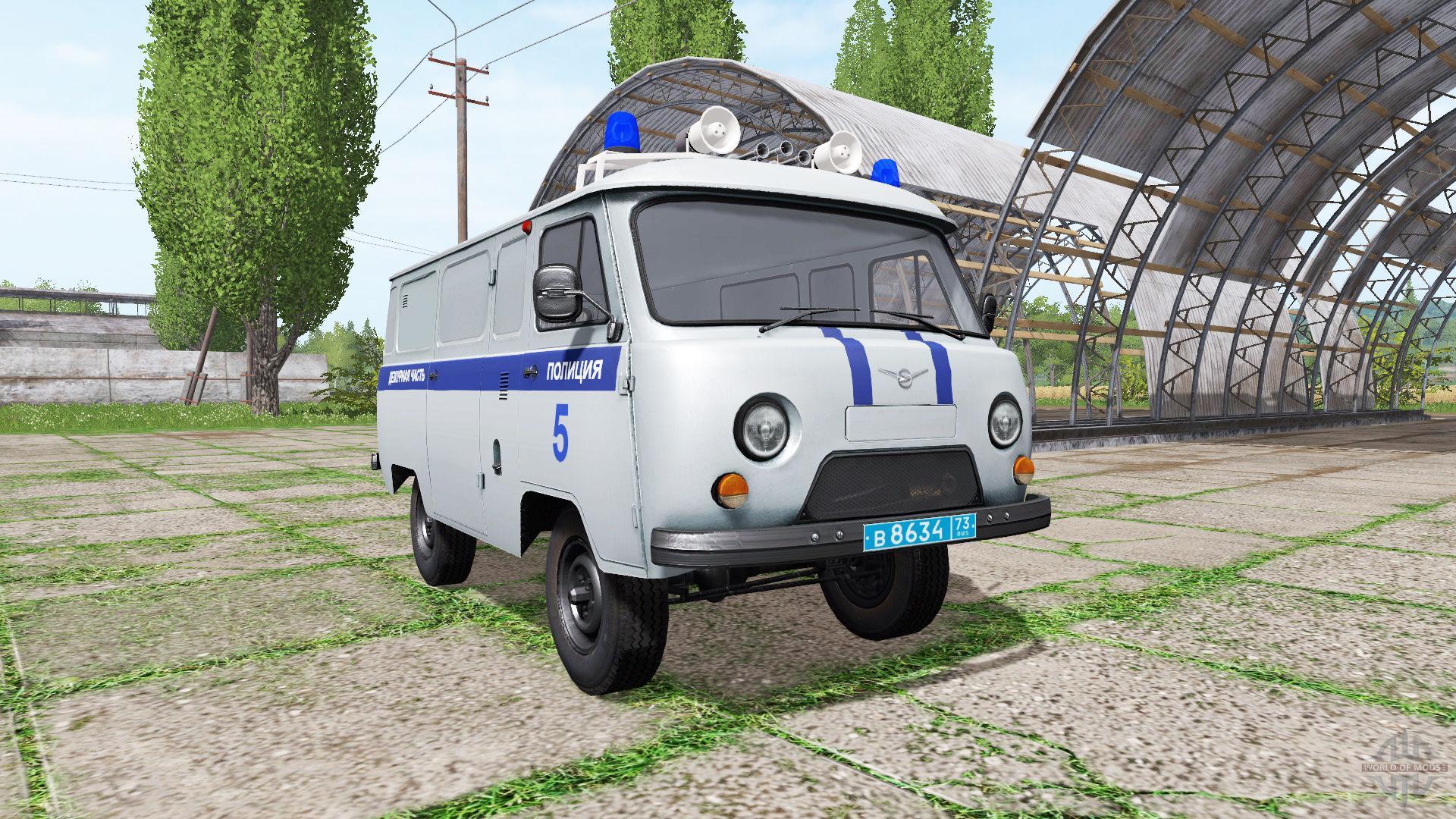 Police » GamesMods net - FS19, FS17, ETS 2 mods