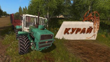 Kuray map 1.5