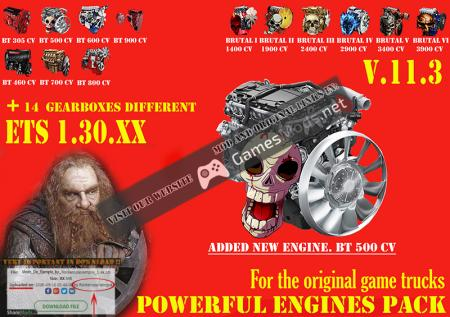 Pack Powerful engines + gearboxes V.11.3
