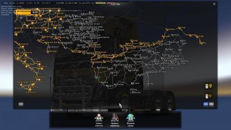YKS TEAM EU TURKEY MAP V4.5.1