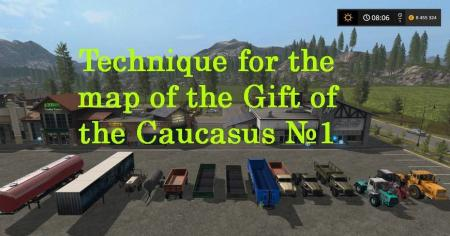 Technique for the map of the gift of the Caucasus 1