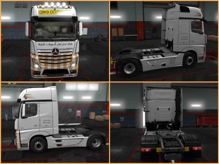 Skin Nassar Heavy Transport Company For ETS2 1.31.2.2