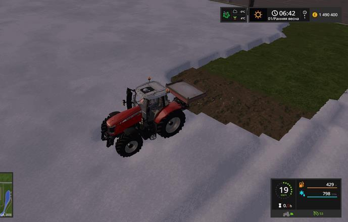 Implements and tools - Farming simulator 17 mods | FS17 Mods