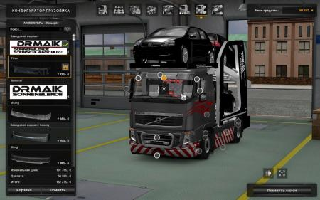 VOLVO FH 2009 AUTO TRANSPORTER/CAR CARRIER (FIXED) V1.0