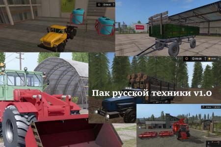 Pack Rus Technik