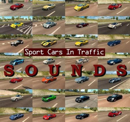 SOUNDS FOR SPORT CARS TRAFFIC PACK BY TRAFFICMANIAC V1.8