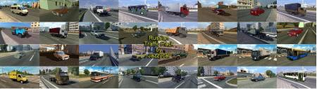 RUSSIAN TRAFFIC PACK BY JAZZYCAT V2.4.1