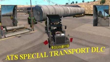 ATS SPECIAL TRANSPORT TRAILER FOR 1.32.
