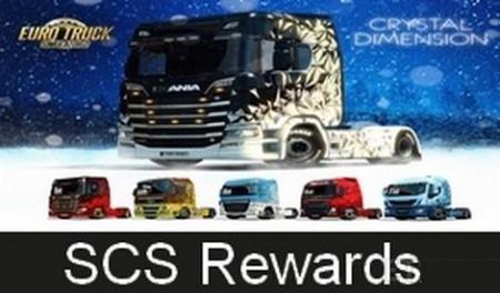 SCS REWARDS UNLOCKER V1.0