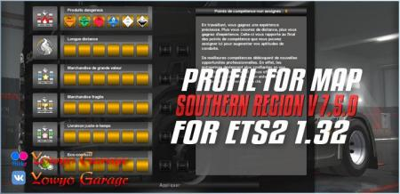 PROFIL FOR MAP SOUTHERN REGION V7.5.0 FOR ETS2 1.32