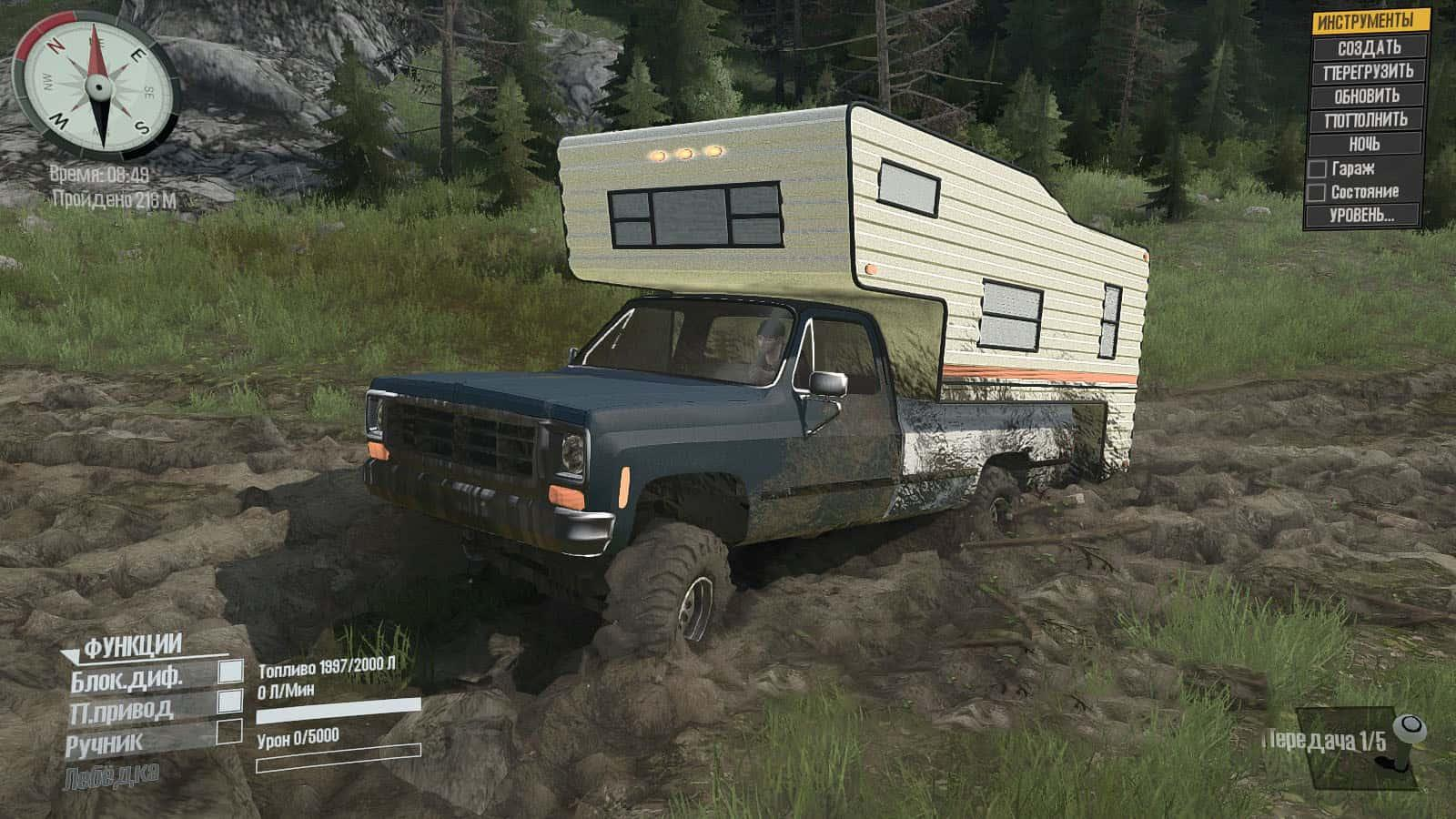 1987 Chevy K10 Scrap Truck » GamesMods net - FS19, FS17, ETS
