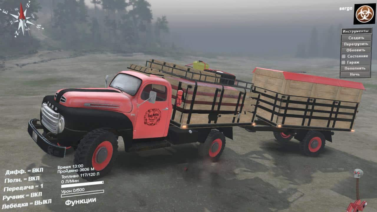 FORD F3 1953 Truck V1 » GamesMods.net