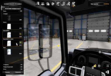 SMALL MODS FOR MACK ANTHEM 1.39